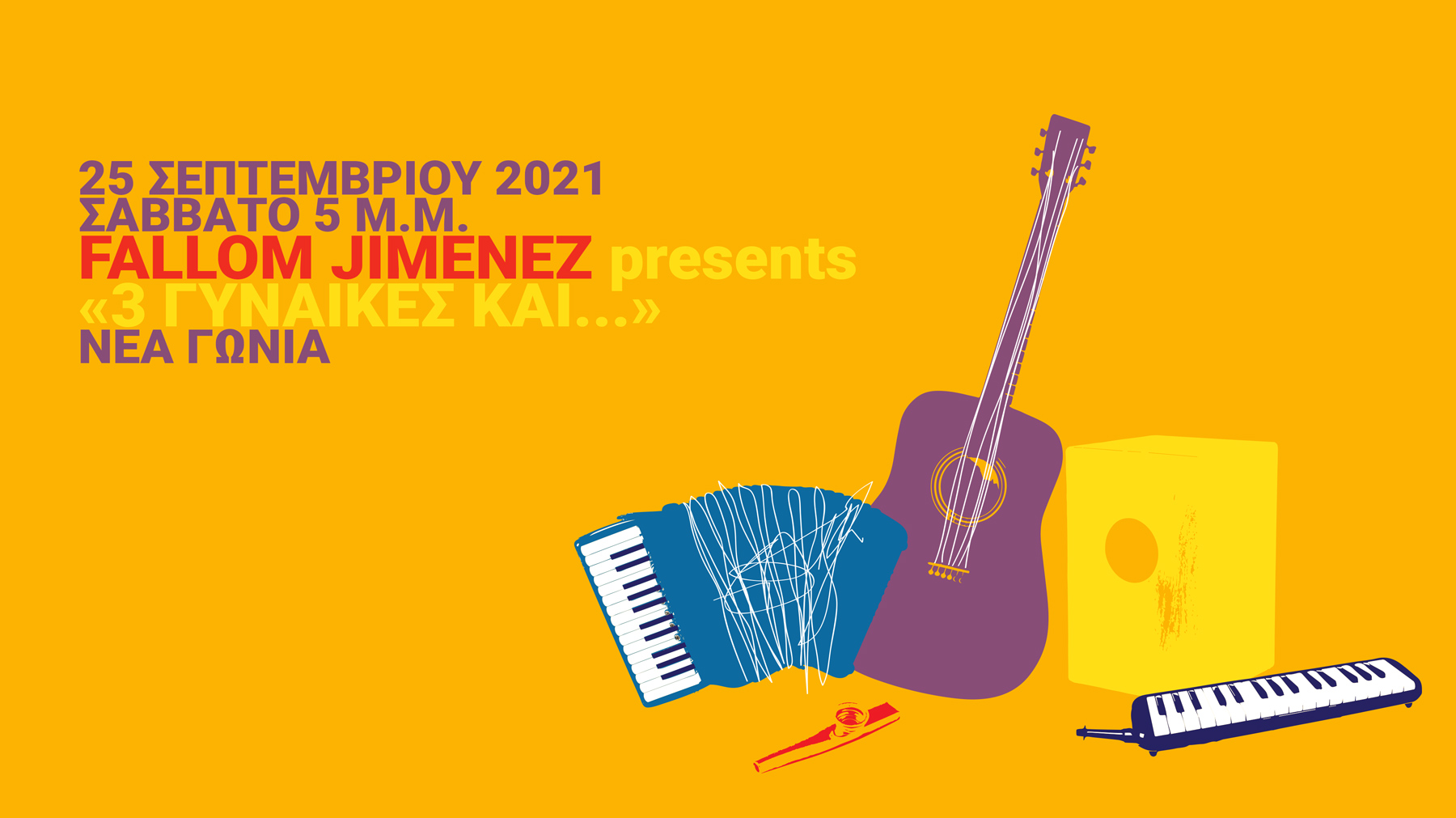 Family Conceρt #16: Fallom Jimenez